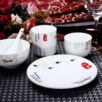 厂家批发 创意酒店餐厅消毒餐具定制logo 家居日用陶瓷碗盘勺套装