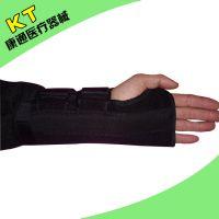 支持混批医用外固定手腕固定带 矫正固定康复护具