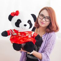 国宝大熊猫公仔大熊猫毛绒玩具背带裙爱心熊猫公仔七夕情人节礼物