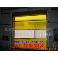【全国联保】北京旭日环照pvc透明防尘快速卷帘门