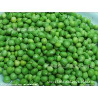 收售速冻豌豆