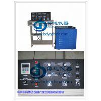 北京六度空间(上下左右前后)同时振动试验机