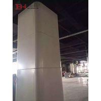 """铝单板厂家生产铝单板装饰包装纸龙头企业""""金黄叶""""新厂房"""