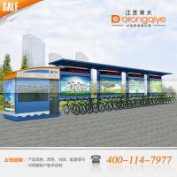 制作公共自行车棚厂家,租赁公共自行车车棚,自行车棚制作