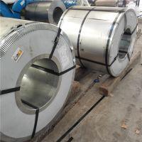 黄山市宝钢80g环保镀锌板价格,送货上门