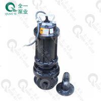 福建省WQG型潜水排污泵 带切割防爆污水泵 不锈钢潜污泵