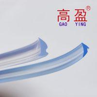 佛山明塑装饰制品 门窗密封条 PVC透明胶条 月牙条 铝合金边条