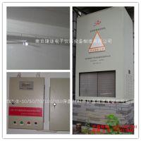 供应保温材料养护室