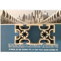 济南挤压铝型材厂铝型材市场