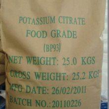 优质供应柠檬酸钾 食品级 高纯度 食用 英轩 枸橼酸钾
