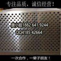 定做304不锈钢冲孔网 圆孔 镀锌洞洞板 吊顶冲孔板 欢迎订购
