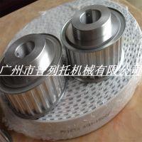 厂家定制 prieto 25齿H梯型齿同步带轮 铝合金皮带轮 可订制同步皮带轮 量大从优