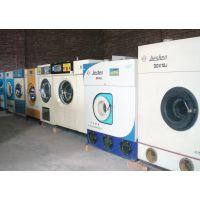 石家庄鹿泉区洗厂设备 烘干机折叠机 出售干洗店机器 出售全套水洗厂设备 烘干机折叠机