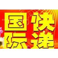 【美国化妆品香港包税进口到无锡转运公司】