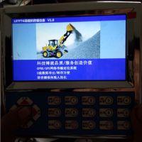 装载机称重电子秤 精科5吨装载机电子秤 彩屏铲车计量磅厂家直销灵宝 南阳市