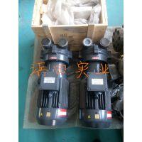 NIKUNI尼可尼平衡载荷涡流泵旋涡泵20FHD5-07Z