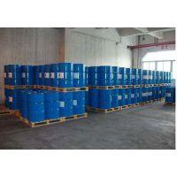 厂家直供内江威远隆昌资中各种洗车水、工业酒精、异丙醇、橡皮布清洗剂