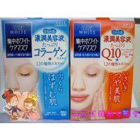 全套代理日本化妆品清关到中国物流
