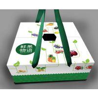 水果包装盒印刷-成都彩色包装盒印刷-猕猴桃包装盒制作/定做厂家-水果包装盒设计-包装盒设计成都公司