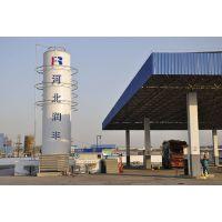 天然气单位换算-专业承揽加气站建站项目厂家