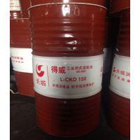 长城得威L-CKD150工业闭式齿轮油