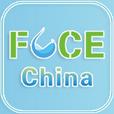 2017中国(广州)国际生鲜配送及冷链展览会