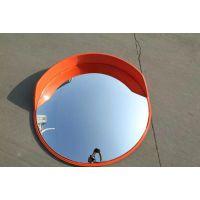 安全凸面镜、广角镜批发供应