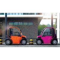 晨明四川观光代步车、景区观光代步车、成都老年代步车