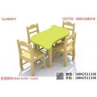 吉林幼儿桌椅 儿童实木环保桌椅 澳尔特品牌儿童教具