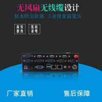 深圳工厂直销J1900工控机电脑主机