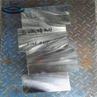 S136sup模具钢板瑞典一胜百模具钢材料批发