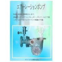 日本gear-esu 油性过滤泵 型号PFD20100A51110