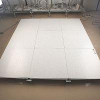 供应上海宜宽全钢防静电活动地板 学校电脑房高架走线地板 国标