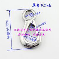 智博金属 美式货钩,连接钩,起重钩,钢丝绳抓钩,不锈钢大眼货钩