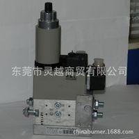 德国DUNGS燃气组合阀MB-ZRDLE420B01S20/S50百通燃烧机阀组