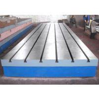 燕新量具专业供应各型号T型槽平台,厂家直销,欢迎惠顾订购