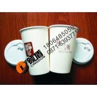 昆明领盾纸杯厂,云南纸杯,云南广告纸杯,昆明纸杯厂,
