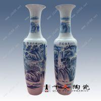 景德镇千火陶瓷 落地大花瓶生产厂家