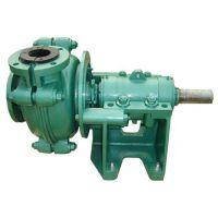 批发零售渣浆泵、砂浆泵、惯达机电(在线咨询)