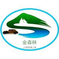 重庆金森林电动车有限公司