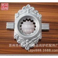 配件铝合金配件苏州品尚护栏如何修复铝艺门的凹陷