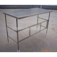 供应不锈钢作业台,洁净工作台,净化工作台,不锈钢制品