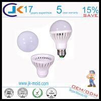 供应2014 新款 Epistar芯片 E27 节能派塑胶LED球泡壳