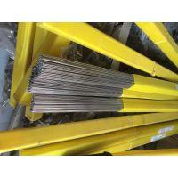 供应盒装不锈钢焊丝