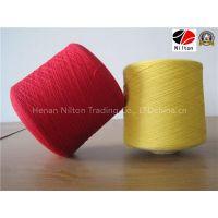 A-Class Wool (100%) Yarn
