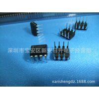 优势产品,电源模块IC NE555