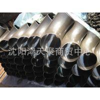 生产厂家批发合金管件  不锈钢管件 | 沟槽管件  液压管件