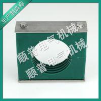 供应各种规格加长焊接底板轻型管夹 轻型塑料管夹