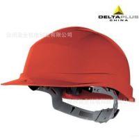 特价促销代尔塔102011 透气工作帽 经济型轻型安全帽 颜色可选