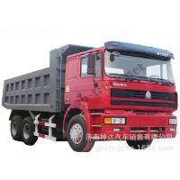 豪卡自卸车,豪卡自卸车价格,豪卡H7自卸车报价,豪卡336马力自卸车